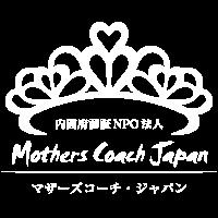 マザーズコーチ・ジャパン